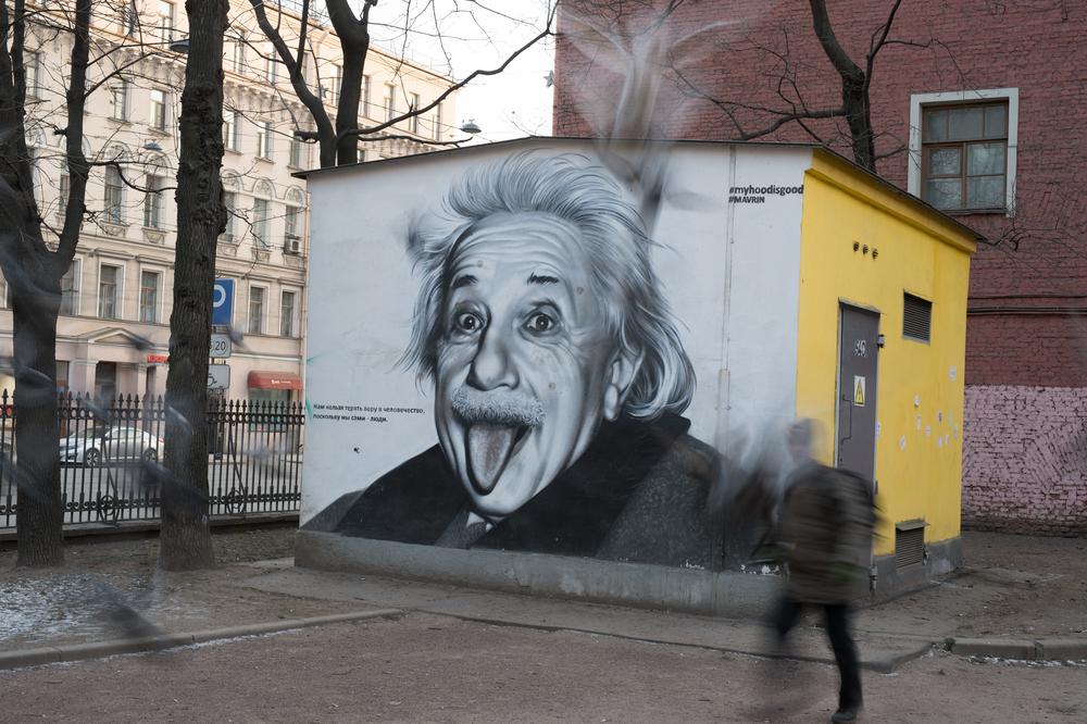 alber ajnstajn grafit