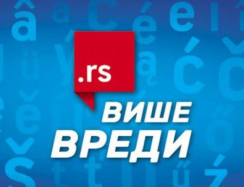 Počinje registracija .RS IDN domena